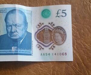 serial number for 5 pound note
