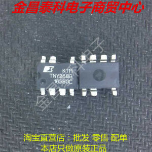 1pcs TNY268G TNY268GN SOP7 Low Power Off-line Switcher