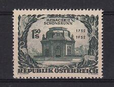 OSTERREICH 1952 STAMP GARDEN OF SCHONBRUNN N. 813 BELLO