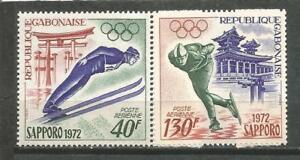 Gabon Scott# C121-122 Mnh Olimpiada De Invierno Sapporo 1972 ModèLes à La Mode