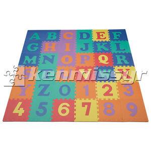36 SQ FT UPPERCASE ABC/123 INTERLOCKING KIDS FOAM PUZZLE PLAY MAT EVA FLOOR MATS