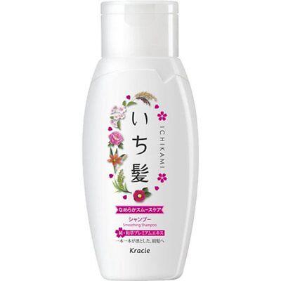 Kracie Ichikami Smoothing Shampoo, Conditioner, Thermal Repair Hair-end Pack