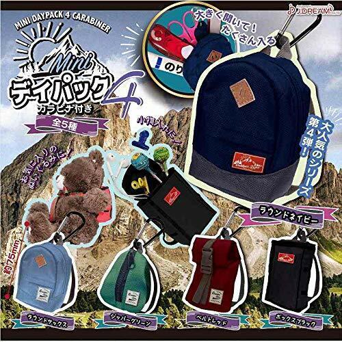 J Dream mini daypack 4 carabiner with Gashapon 6 set Daypack capsule toys