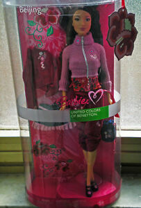 BARBIE-BENETTON-BEIJING
