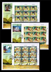 ISRAEL-2020-MEETINGS-OF-PEACE-SHEETS-9-STAMPS-ON-3-FDC-BIBLE