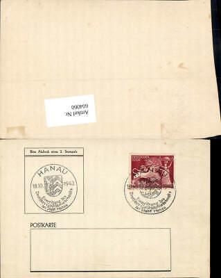 604060,postkarte Hanau 1942 Einweihung Des Deutschen Goldschmiedehauses
