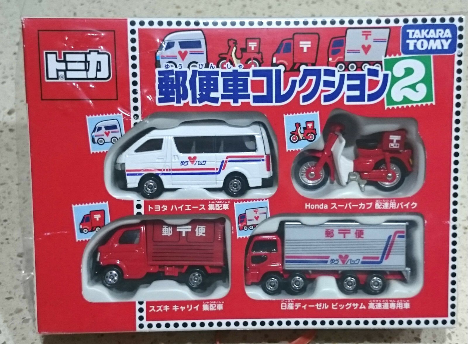 Tomy Tomica Japan  Post Office Set (2) VERY RARE (Limited Edition)