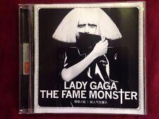 LADY GAGA - THE FAME MONSTER - CHINA EDITION CD (Rare)