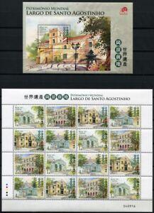 Macau-Macao-2010-Largo-de-Santo-Agostinho-Heritage-1694-7-KB-Block-186-MNH