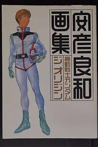 JAPAN Yoshikazu Yasuhiko Art Book: Mobile Suit Gundam The Origin | eBay