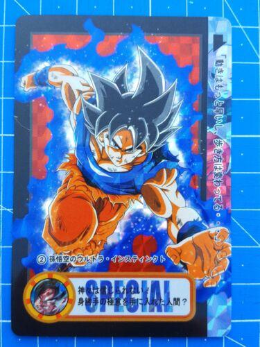 Dragon Ball Fan 02 Migatte Gokui Custom Card PrismCard No Carddass