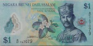 Brunei-2016-1-Ringgit-note-D-41-747079
