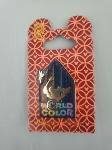 Disney-Trading-Pins-125423-DLR-World-of-Color-Stained-Glass