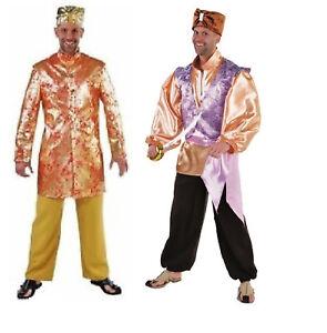 Sultan 1001 Nacht Kostum Bollywood Orient Alibaba Konig Emir Kalif