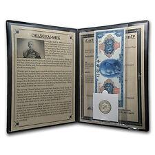 Chinese Chiang Kai-shek Coin & Currency Album - SKU #87255