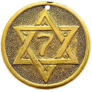 Talismano-potente-Sigillo-di-Salomone-nell-039-interpretazione-Paracelsica-esoterica