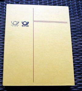 DDR-1990-Exclusiv-Jahressammlung-postfrische-4er-Bloecke-Auflage-1-250-Stueck