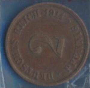 German-Empire-Jagerno-11-1914-J-very-fine-Bronze-1914-2-Pfennig-Eagle-7848973