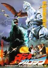 Godzilla Vs Mechagodzilla Poster 06 Metal Sign A4 12x8 Aluminium