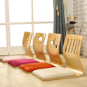 Superieur Image Is Loading 4pcs Japanese Style Legless Chair Thick Cushion Seat