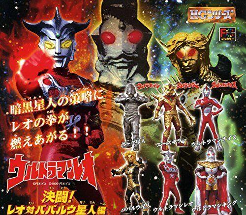 Hg Series Ultraman 22 Leo Vs. Alien Balbalu Ed 6 Pics Set From Japan