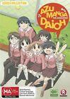 Azumanga Daioh Collection (DVD, 2013, 6-Disc Set)