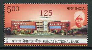India-2019-MNH-Punjab-National-Bank-1v-Set-Banking-Architecture-Finance-Stamps