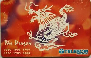 Malaysia Used Phone Cards - The Dragon