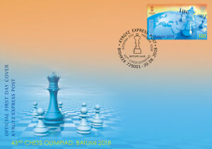 Chess FDC - 43rd Chess Olympiad | Kyrgyzstan 2018