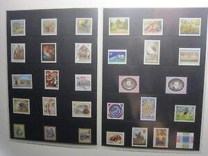 Sammelmappe - Österreichische Briefmarken 1999 - ungestempelt ** NEU - Wien, Österreich - Sammelmappe - Österreichische Briefmarken 1999 - ungestempelt ** NEU - Wien, Österreich