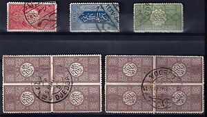 SAUDI ARABIA 1916 21 COLLECTION 20 WITH MECCA & DJEDDAH CANCELS