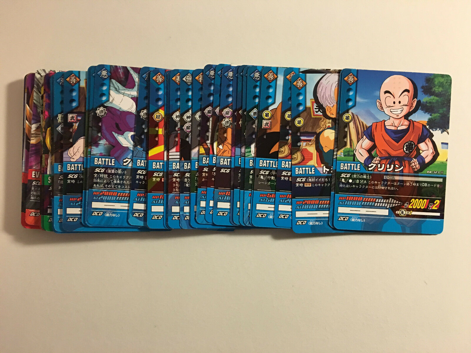 Dragon Ball Super Card Game Rare   Reg Set Part 3 58 58