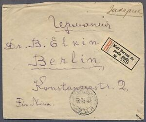 RUSSIA:  December 1922 RSFSR Registered Inflation Cover from Kiev - Gutter Pair