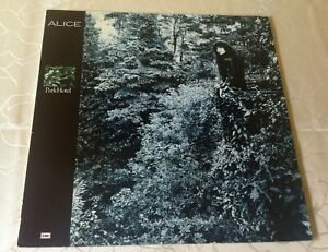 ALICE-VINYL-LP-PARK-HOTEL-1986-EMI-ORIG-INNER-SLEEVE-ITALO-POP-ROCK