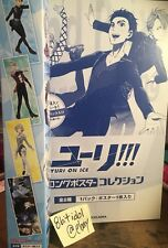 Yuri!!! on ICE Long Stick Poster Collection Yuuri Katsuki