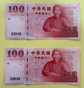 100 200 New Taiwan Dollar Notes Bill Trinumeral Numbers Gift Republic Of China Ebay