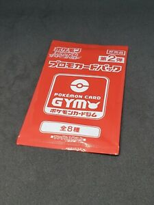 Pokemon-JAPANISCHE-BOOSTER-PACK-S-P-Gym-2-Tournament-Promo-New-Card-polteageist-V