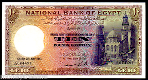 EGYPT-P23c-1951-034-MOSQUE-OF-SULTAN-034-10-EGYPTIAN-POUND-in-VERY-FINE-PYRAMID