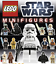 LEGO: Star Wars Minifigures Assorted Brand New /& Unbuilt GENUINE LEGO.