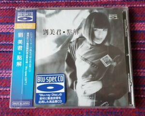 Prudence-Liew-Blu-Spec-Version-Cd