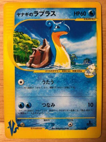 Pryce's Lapras Pokemon 2001 VS 1st Edition Japanese 041//141 EX