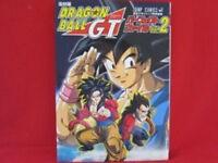 DRAGON BALL GT Perfect File Book #2 /Akira Toriyama