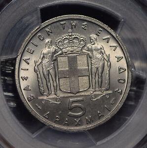 Greece-1954-5-Drachmai-PCGS-MS65-Hollow-Cheek-PC0681-combine-shipping