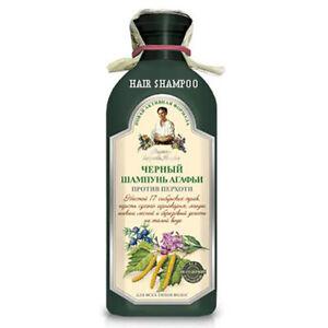 Agafia-Anti-Dandruff-Black-Shampoo-With-Birch-Tar-17herbs-No-SLS-parab-silicon