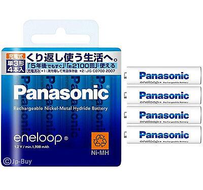 4 Panasonic Eneloop 1900 mAh AA Batteries 2100 Times Rechargeable NiHM Batteries