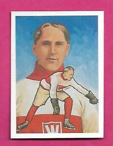 1987-HALL-OF-FAME-ERNEST-MOOSE-JOHNSON-ELECTED-1952-NRMT-MT-CARD-INV-C5056