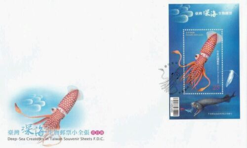 Deep-Sea Creatures In Taiwan 2012 Fish Squid Octopus Ocean (miniature FDC B)