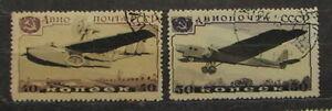 113. 157. CCCP ROSJA 1937 - Bytom, Polska - 113. 157. CCCP ROSJA 1937 - Bytom, Polska