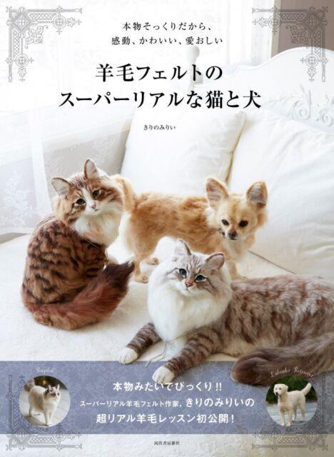 Needle Felting Super Realistic Dog & Cat Wool Craft Book - Japanese
