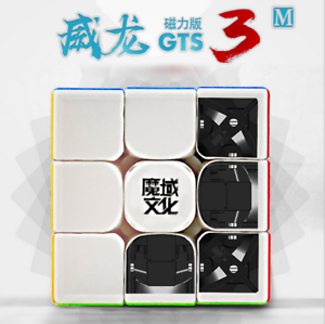 MOYU YJ8261 WeiLong GTS3M 3x3x3 Magnetic Magic Puzzle Cube for Speed Competition